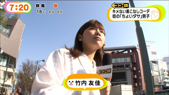 takeuchi20140401_31.jpg