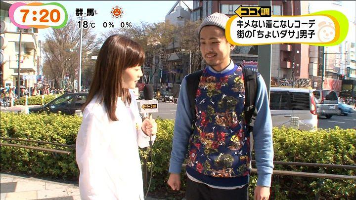 takeuchi20140401_32.jpg