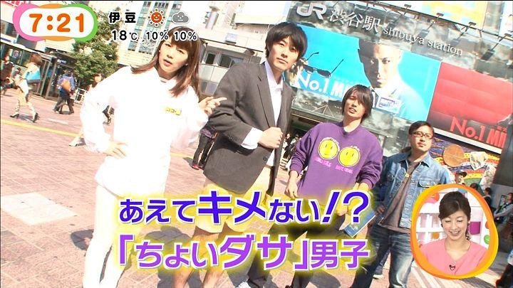 takeuchi20140401_33.jpg