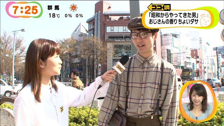 takeuchi20140401_35.jpg