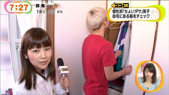 takeuchi20140401_37.jpg