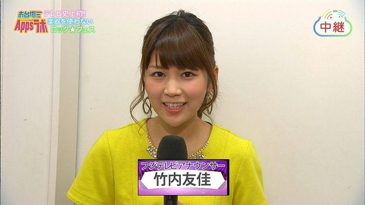 takeuchi20140401_40.jpg