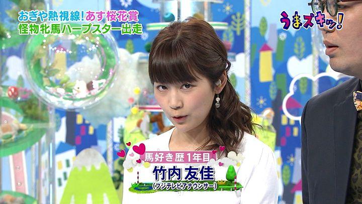 takeuchi20140412_04.jpg