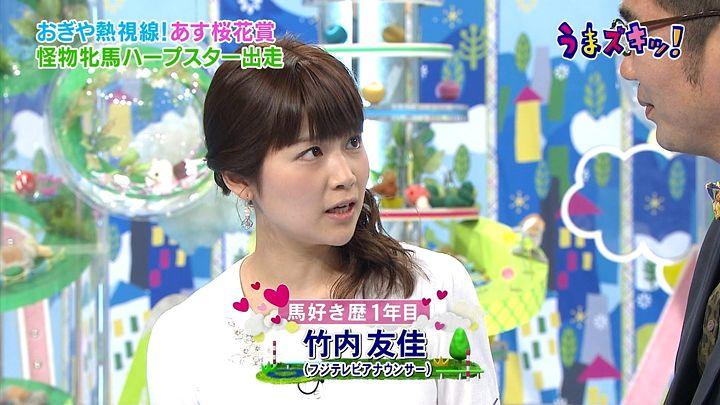 takeuchi20140412_05.jpg