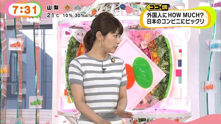 takeuchi20140422_21.jpg