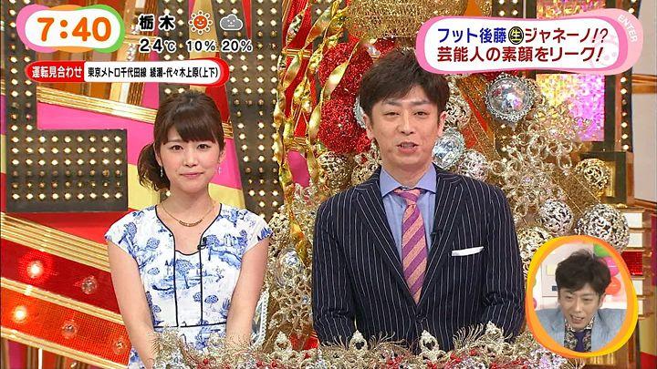 takeuchi20140428_10.jpg