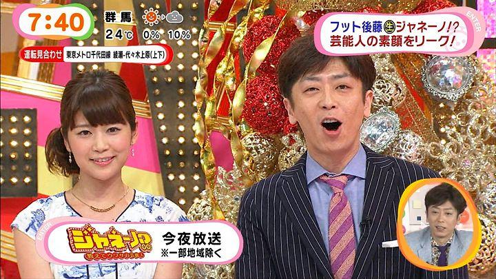 takeuchi20140428_11.jpg