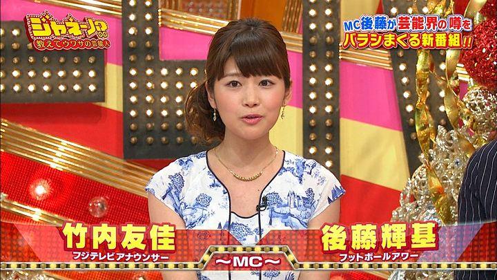 takeuchi20140428_12.jpg