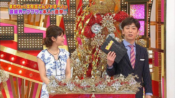 takeuchi20140428_14.jpg