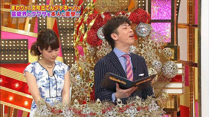 takeuchi20140428_15.jpg