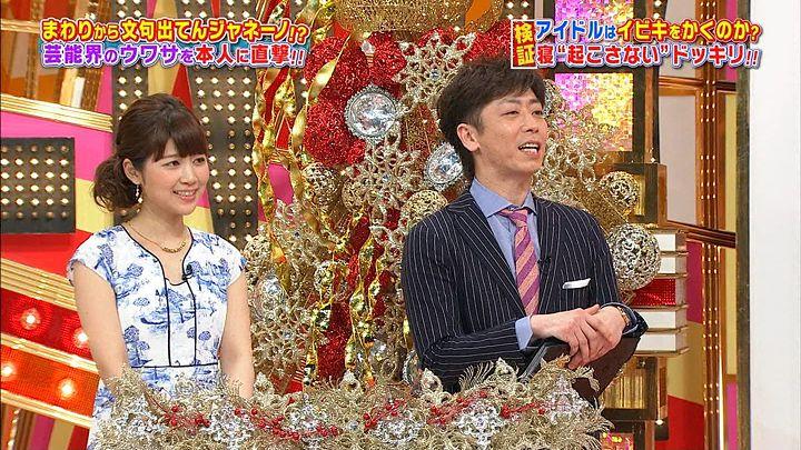 takeuchi20140428_16.jpg