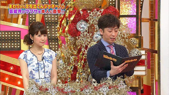 takeuchi20140428_17.jpg