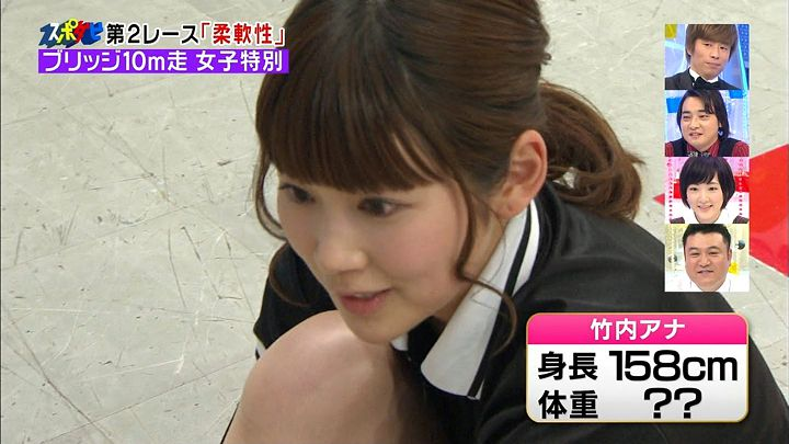 takeuchi20140504_04.jpg