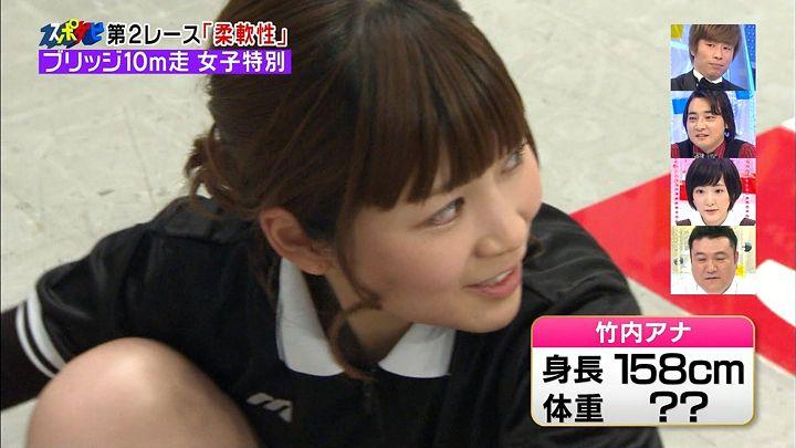 takeuchi20140504_05.jpg