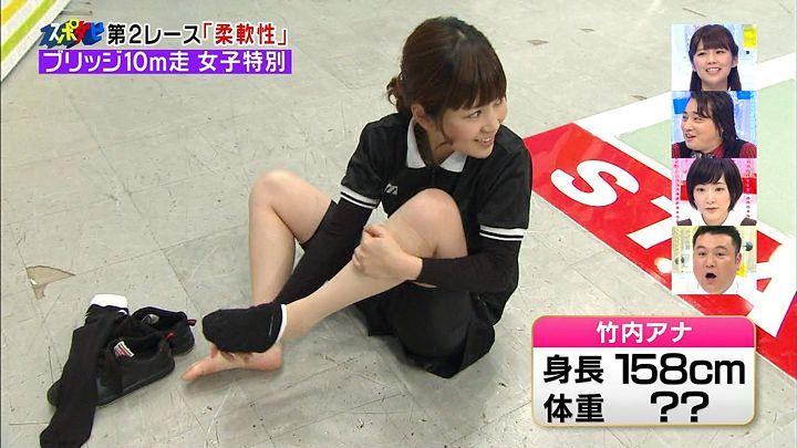 takeuchi20140504_06.jpg