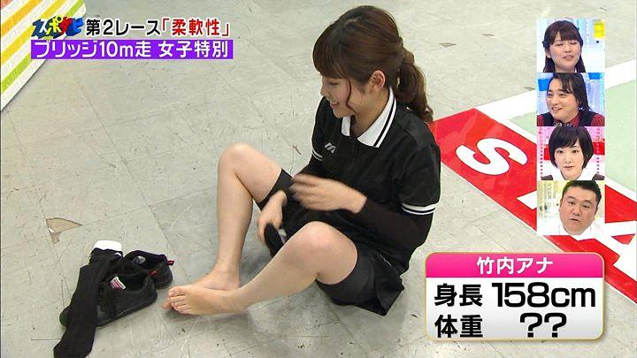 takeuchi20140504_07.jpg