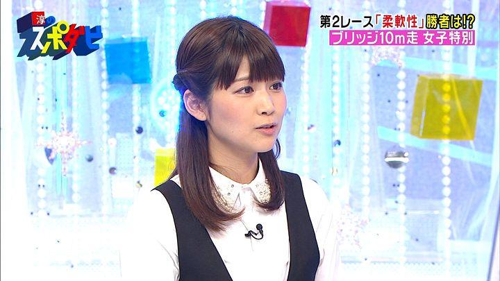 takeuchi20140504_17.jpg