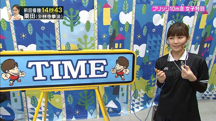 takeuchi20140504_19.jpg