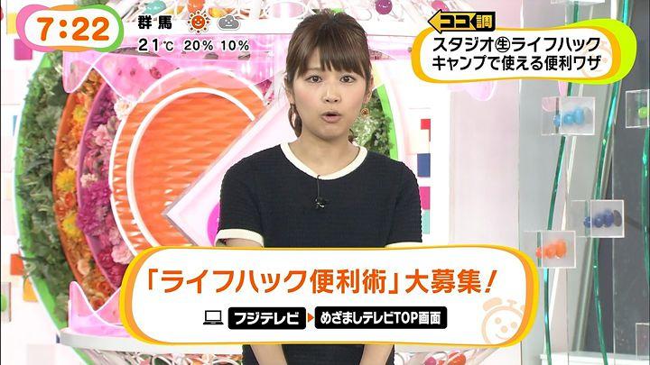 takeuchi20140506_28.jpg