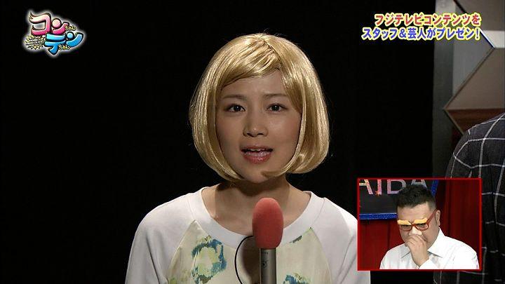 takeuchi20140508_06.jpg