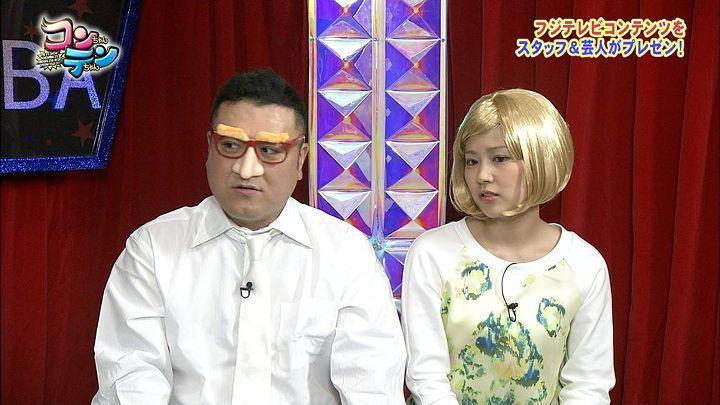 takeuchi20140508_12.jpg