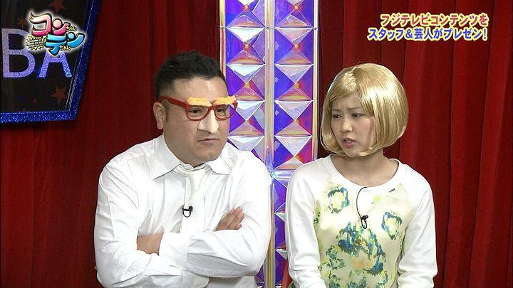 takeuchi20140508_13.jpg