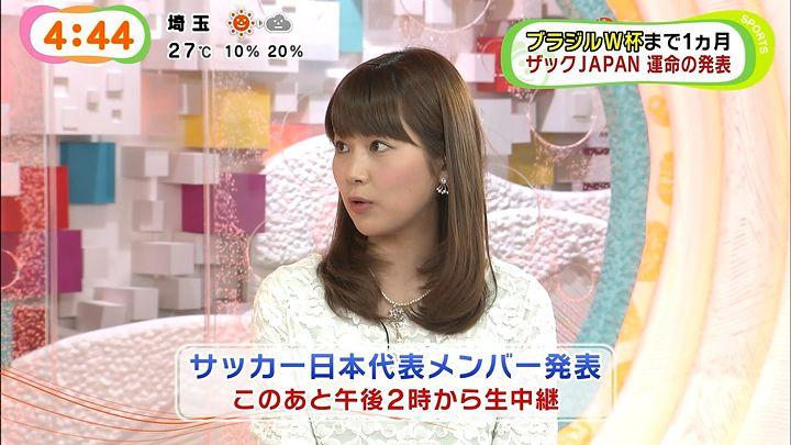 takeuchi20140512_10.jpg