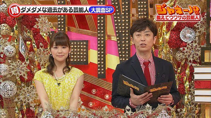 takeuchi20140519_12.jpg