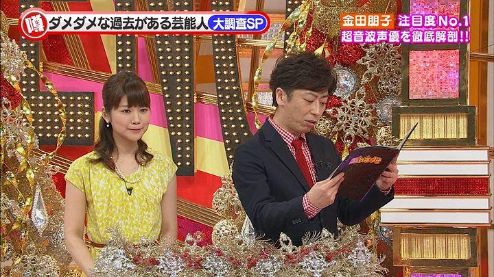 takeuchi20140519_13.jpg