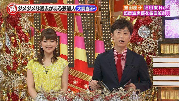 takeuchi20140519_14.jpg