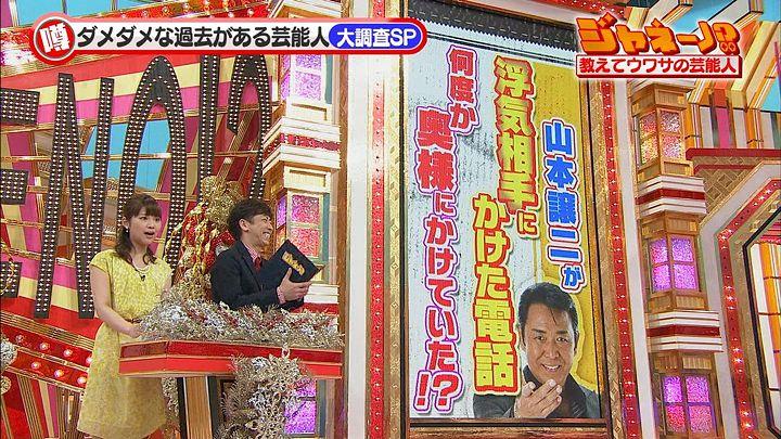 takeuchi20140519_15.jpg