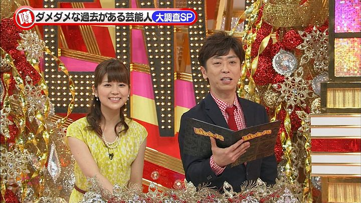 takeuchi20140519_16.jpg