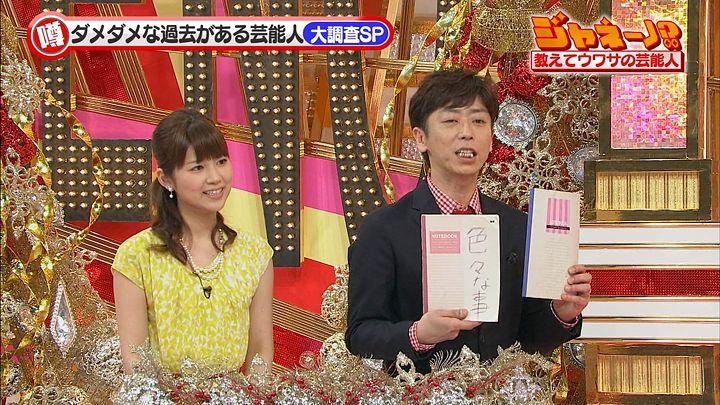 takeuchi20140519_17.jpg