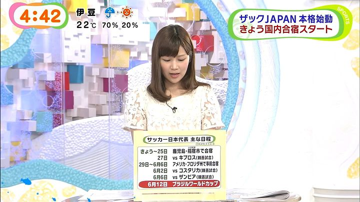 takeuchi20140521_03.jpg