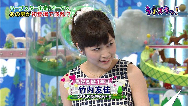 takeuchi20140524_04.jpg
