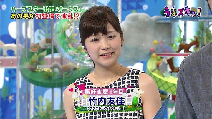 takeuchi20140524_05.jpg