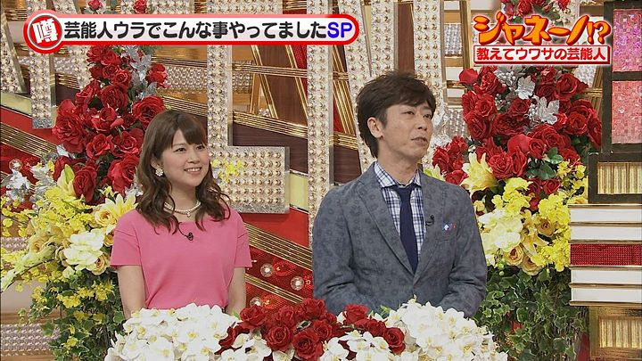 takeuchi20140526_15.jpg