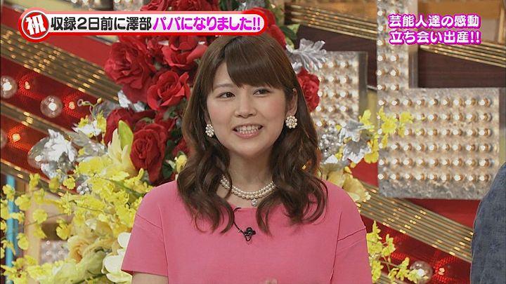 takeuchi20140526_16.jpg