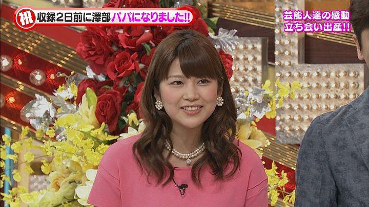 takeuchi20140526_17.jpg
