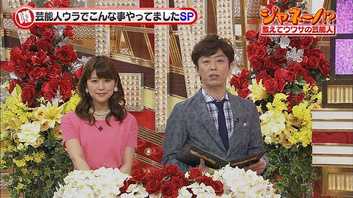 takeuchi20140526_18.jpg