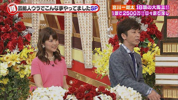 takeuchi20140526_19.jpg