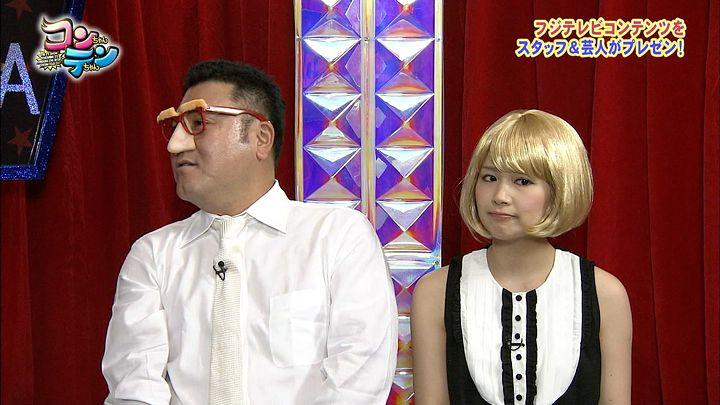 takeuchi20140529_03.jpg