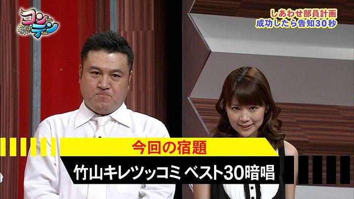 takeuchi20140529_12.jpg