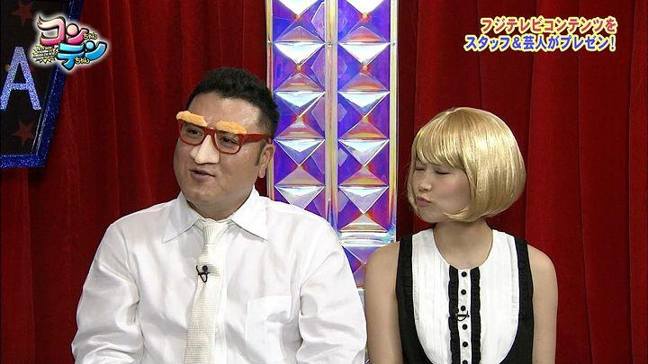 takeuchi20140529_14.jpg