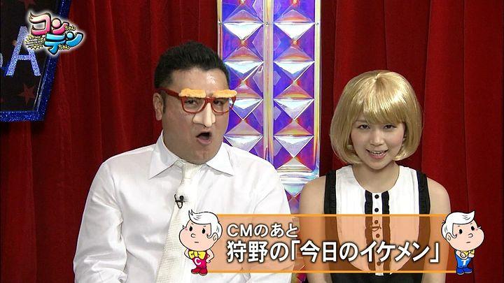 takeuchi20140529_15.jpg