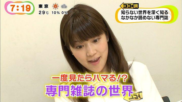 takeuchi20140603_23.jpg