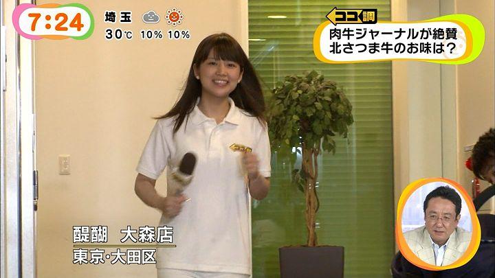 takeuchi20140603_28.jpg