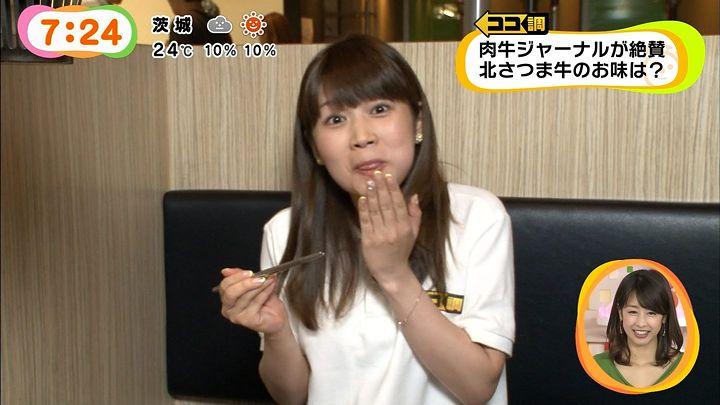 takeuchi20140603_35.jpg