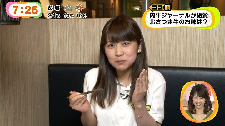 takeuchi20140603_36.jpg