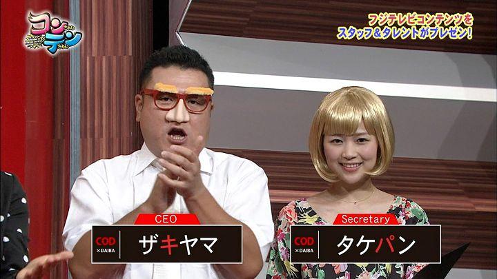 takeuchi20140605_01.jpg
